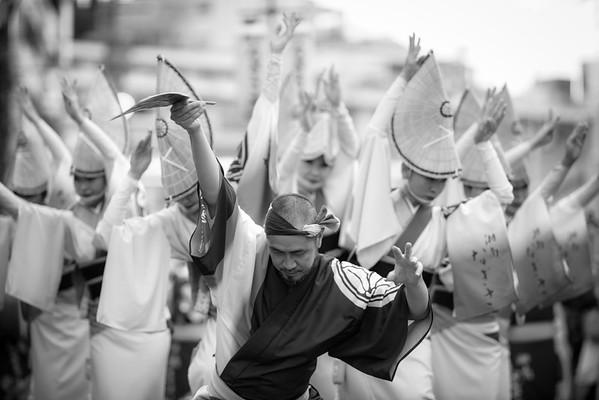 2016 Oppama Summer Festival
