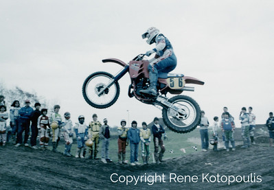 Guest Photographer  - Rene Kotopoulis