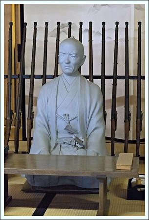 Hakone Sekisho Check Point
