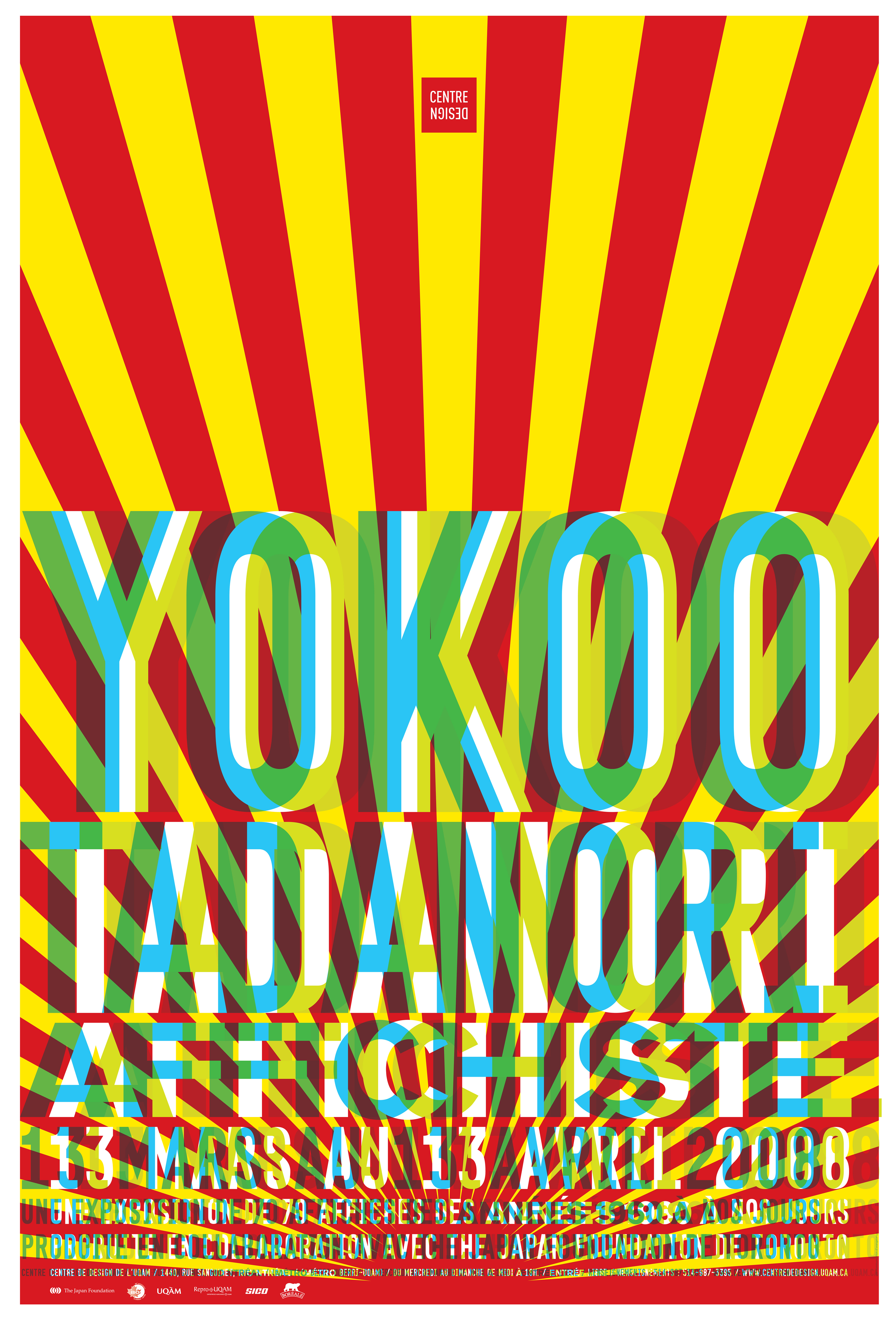 2008 - Exposition - Yokoo Tadanori Affichiste ©Mario Mercier