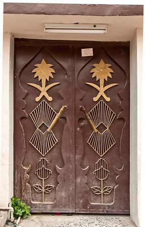 Rahima, Saudi Arabia:  Morning Walks Through Rahima