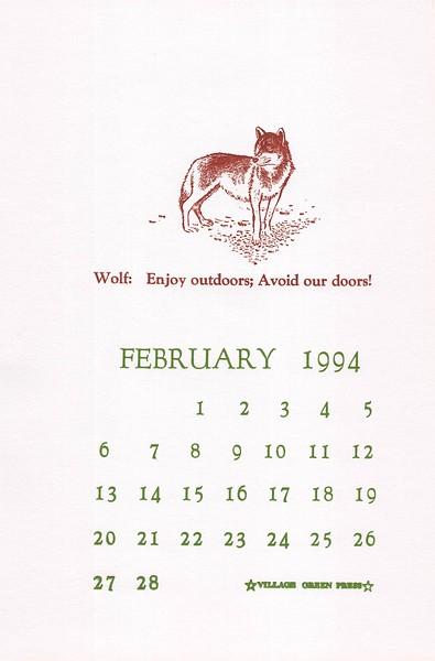 February, 1994, Village Green