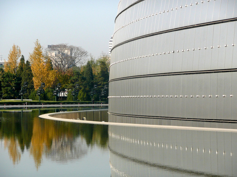 The spectacular National Grand Theater, Beijing, China,