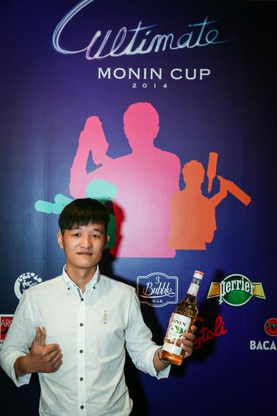 20140805_monin_cup_beijing_0121.jpg
