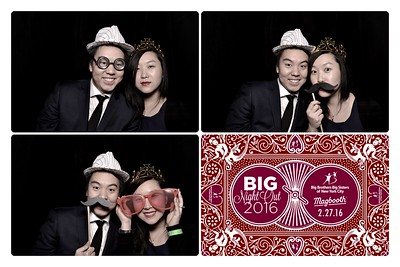 NYC 2016-02-27 BBBS of NYC's BIG Night Out 2016