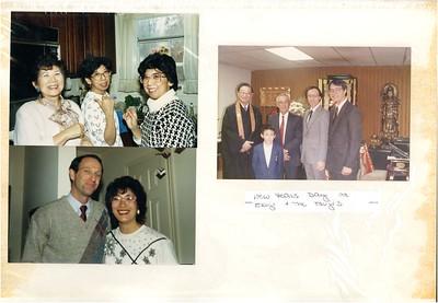 1-1-1989 Oshogatsu @ Ikejiri with Dad