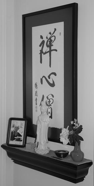 Zenshin Do
