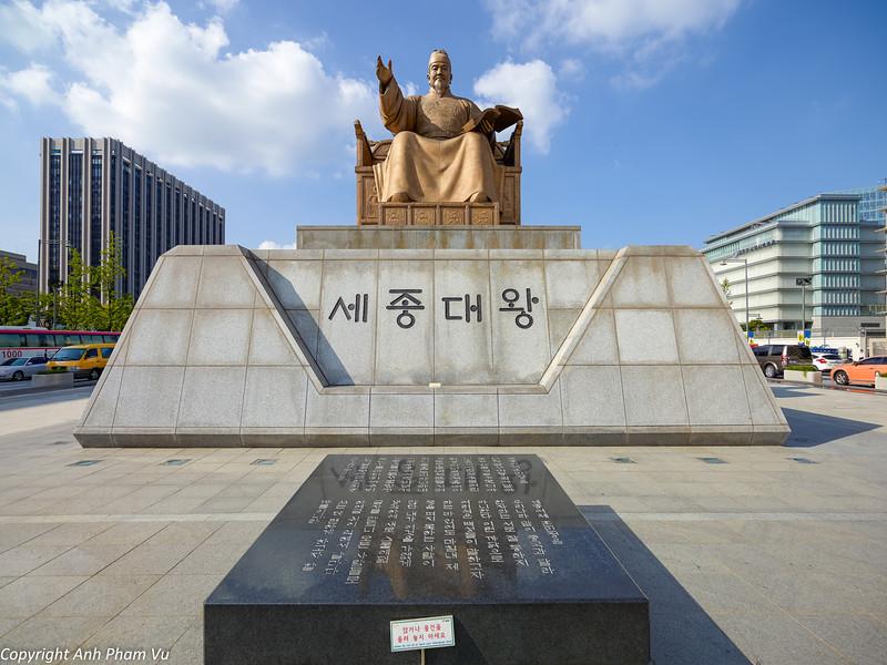 Uploaded - Seoul August 2013 330.jpg