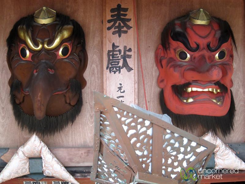 Masks at Fuji Sengen Shrine  - Mount Fuji, Japan