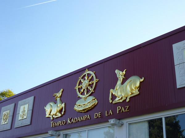 Spanish DC 2009