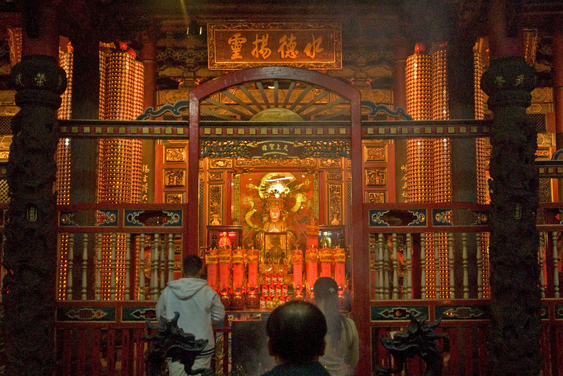 The main altar inside Longshan Temple - Taipei, Taiwan