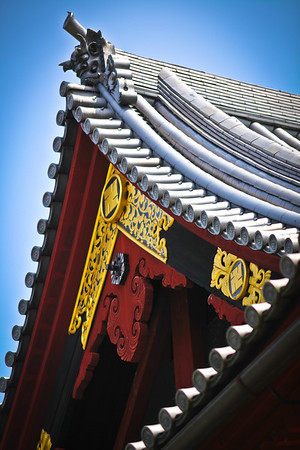 TOKYO UENO - Japan - Nippon