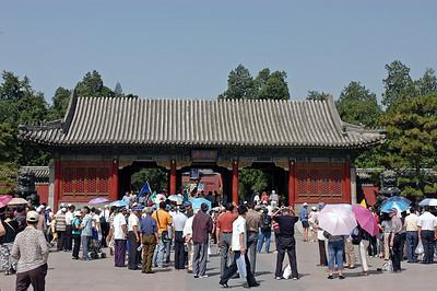 China - Summer Palace