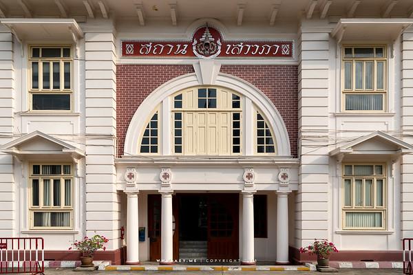 Queen Saovabha Memorial Institute
