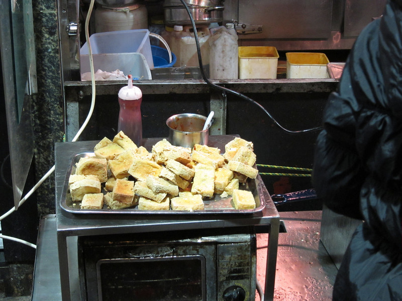 Smelly Tofu!