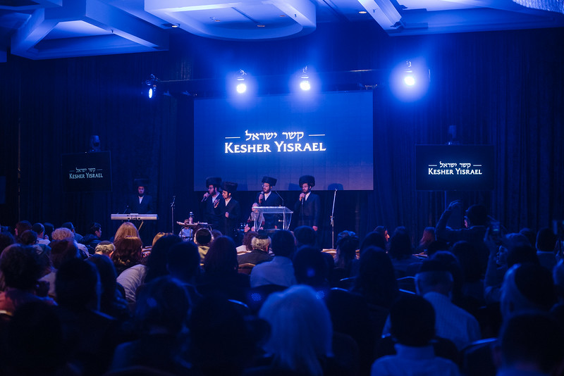 Kesher_Israel-50.jpg
