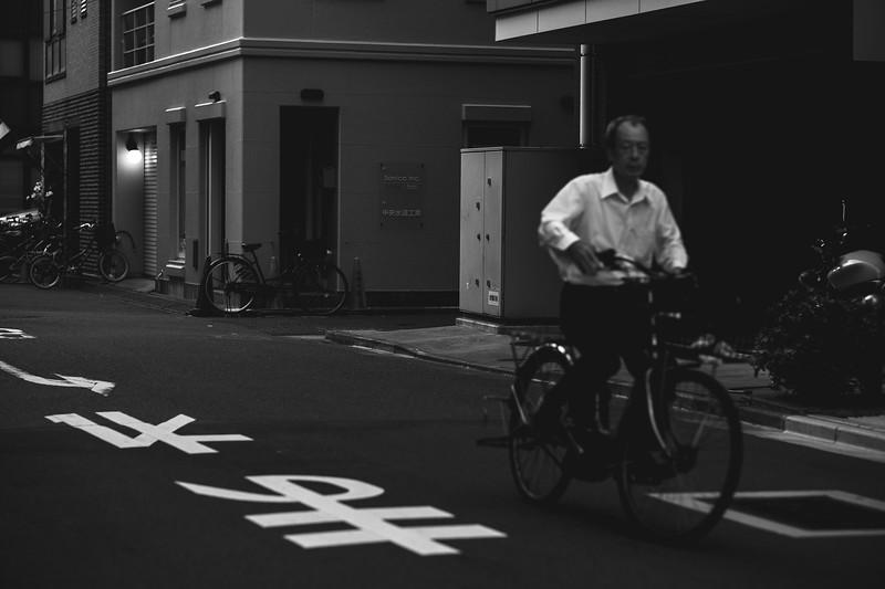 2019-09-14 Tokyo on Saturday-770.jpg