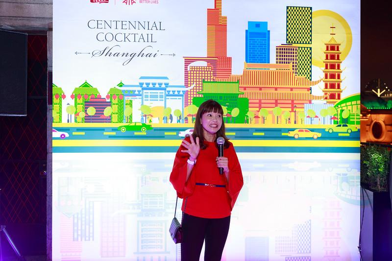 AIA-Shanghai-Incentive-Trip-2019-Day-1-119.jpg