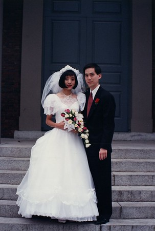 David and Nancy Fung wedding 1993