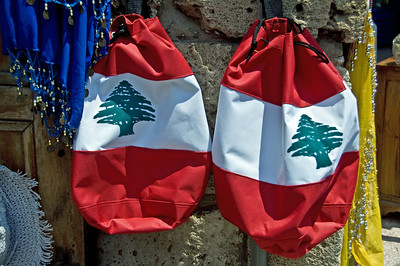 Lebanon: Beirut, Byblos, Bekaa Valley