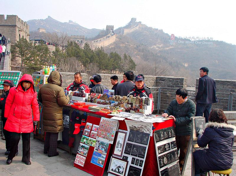 China2007_053_adj_l_smg.jpg