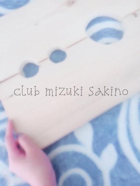 sakino201806.jpg