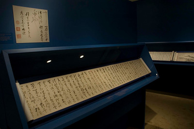 The Last Emperor's Collection: Masterpieces of Painting and Calligraphy from the Liaoning Provincial Museum