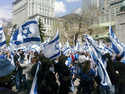 Israel @ 60 Montreal