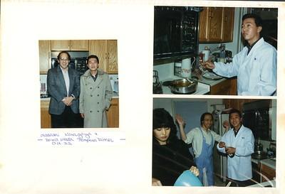 10-22-1989 Masahi Kanagaya & David Weeda