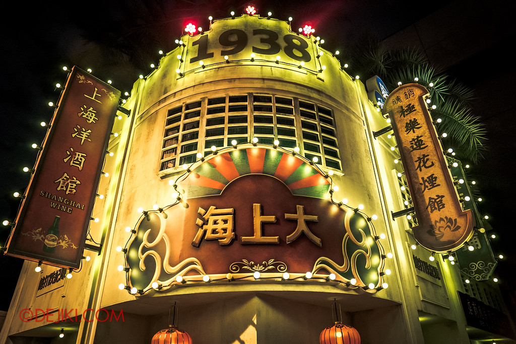 Halloween Horror Nights 6 Sneak Preview - Hu Li's Inn