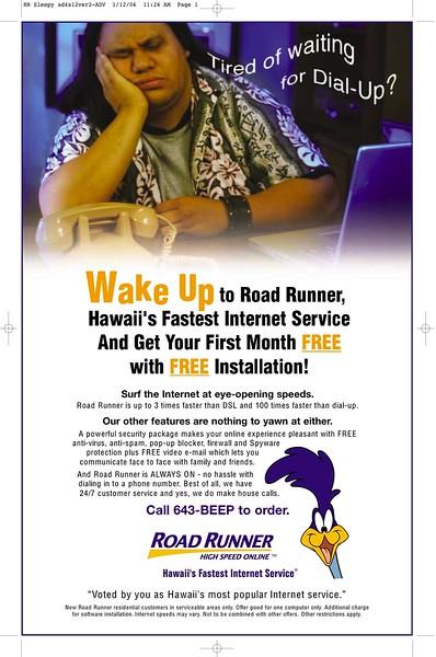 RR Sleepy ad.jpg