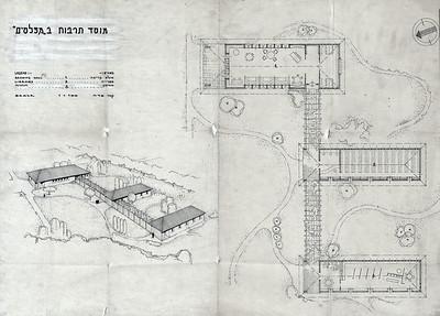 Miflassim: Cultural Centre - 1940s