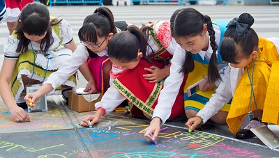CHALK4PEACE: United Nations International Student Peace Day, 9/16/16