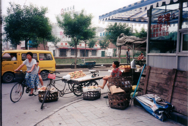 Beijing 1997.