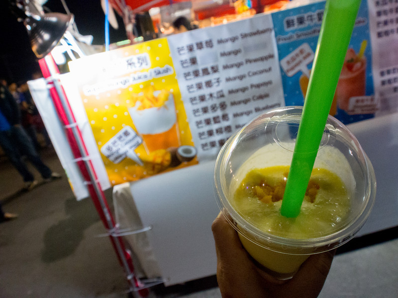 richmond mango drink.jpg