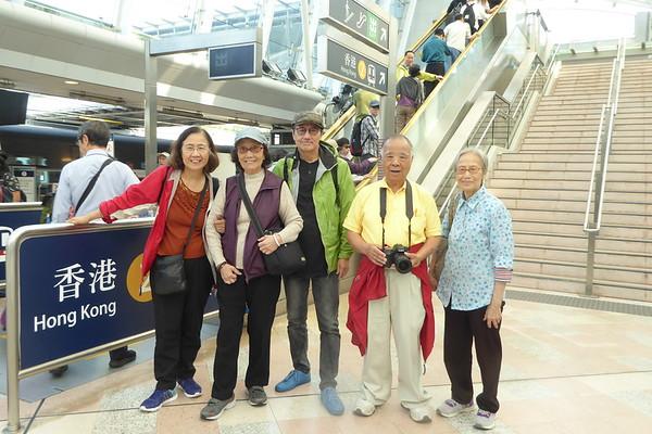 Nov. 2018 Hong Kong & Macao