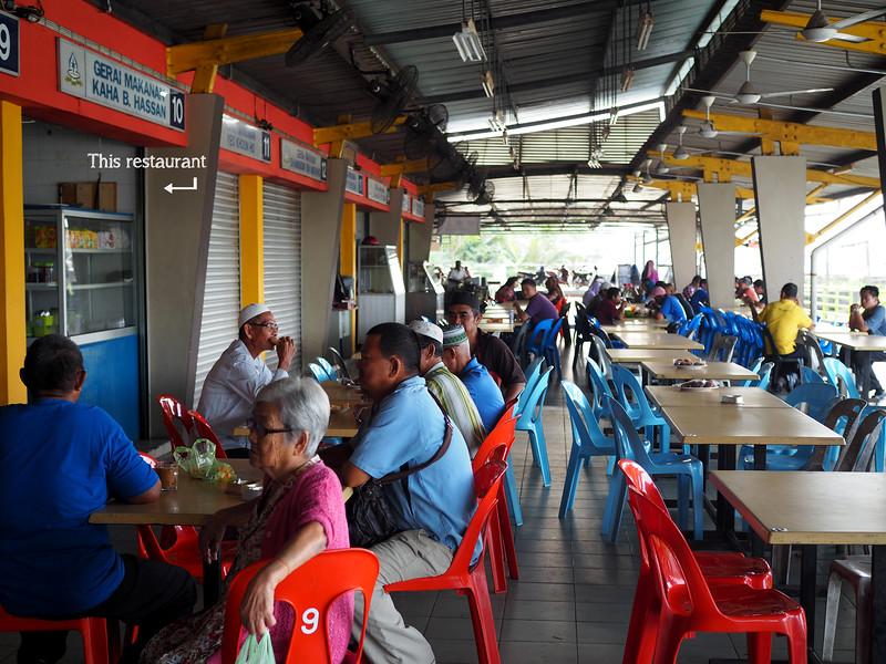 P1010080-1-thisrestaurant.jpg