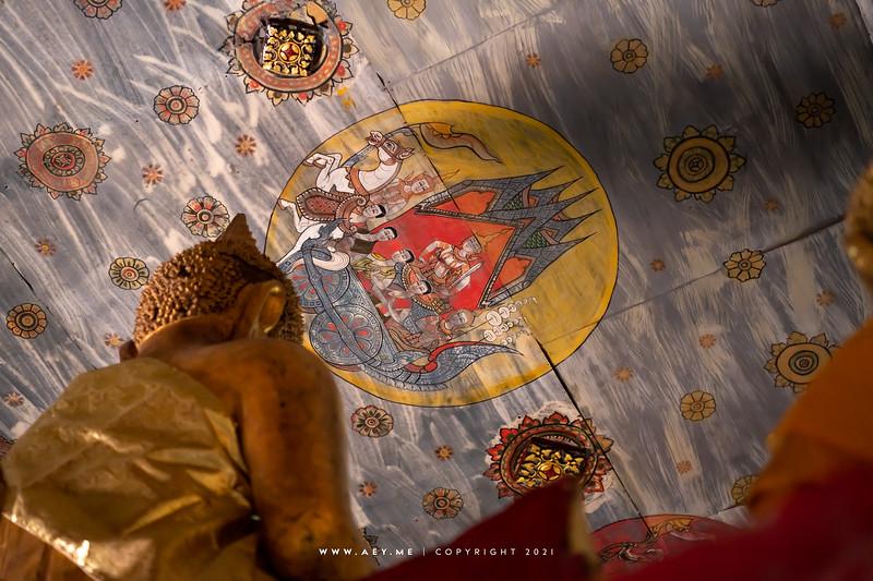 Wat Khongkharam