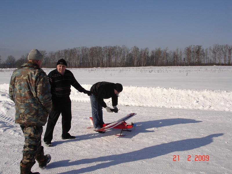 2009-02-23 ВПП Балашиха 08.JPG