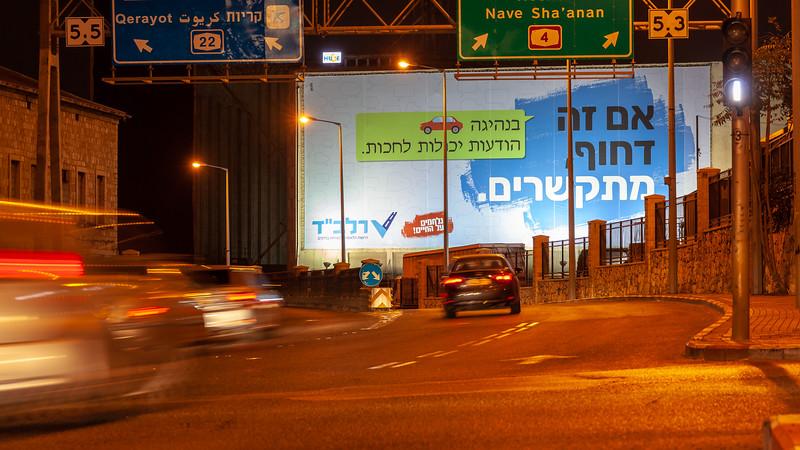 11-04-18 Huge RALBAD Haifa Big (32 of 106).jpg
