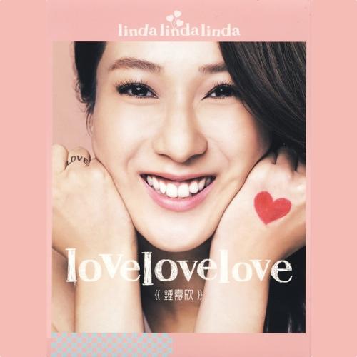 钟嘉欣 Love Love Love