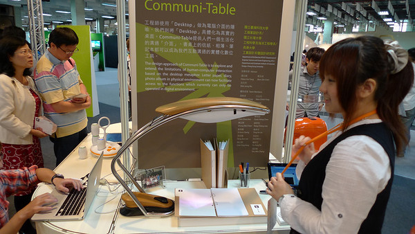 Communi-Table Exhibition