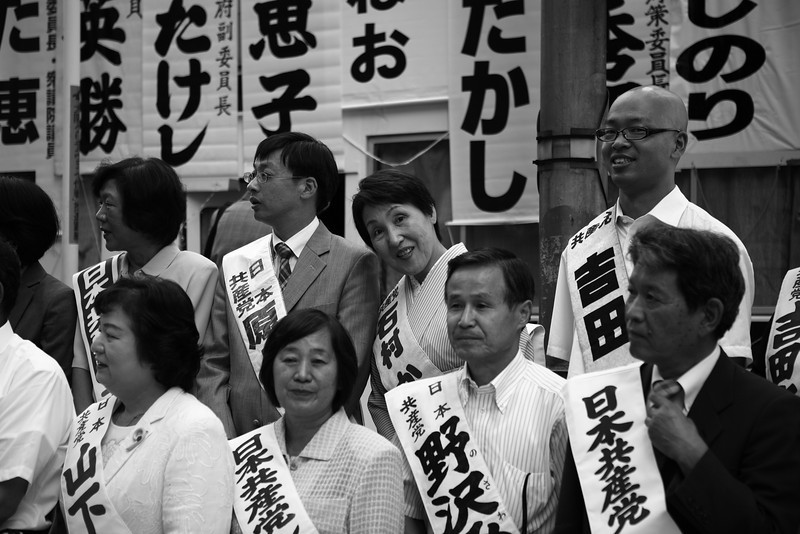 Osaka_5116.JPG