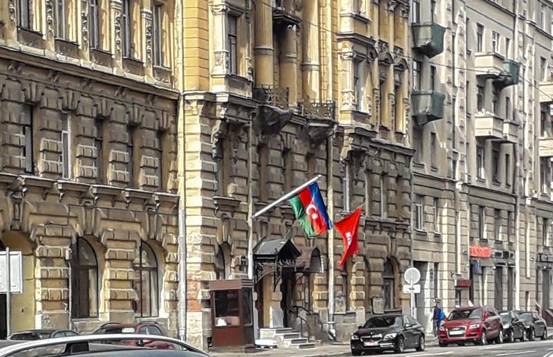 Consulate General of Azerbaijan