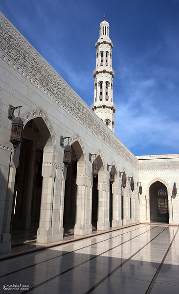 Sultan Qaboos Grand Mosque (61).jpg