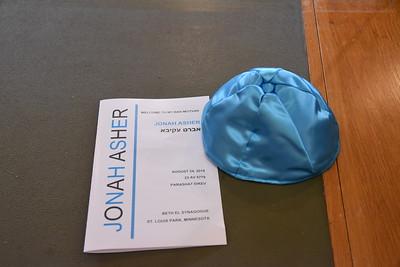 Jonah Kaufman at Beth El