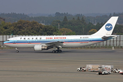 China Northern Airlines
