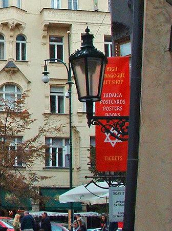 PRAGUE 2006: Jewish Quarter 2006
