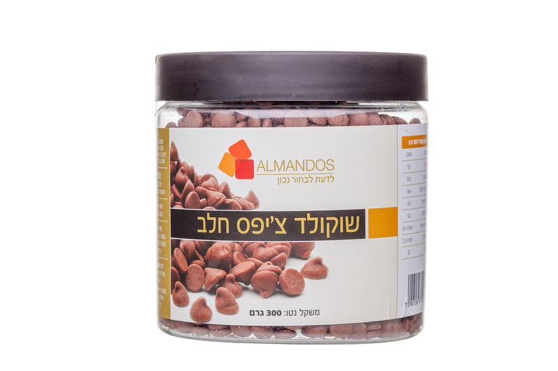 שוקולד ציפס חלב 300-Edit.jpg
