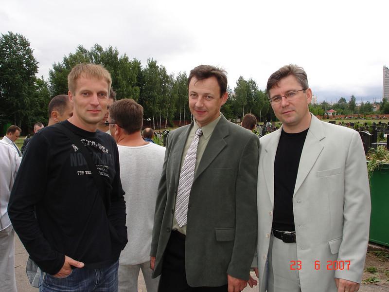 2007-06-23 Выпуск МВИЗРУ 1992 04.jpg